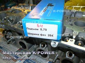 Калина-Кросс 1.6 (127 ресивер) ХМАО - валы 8.7 + ВСХ