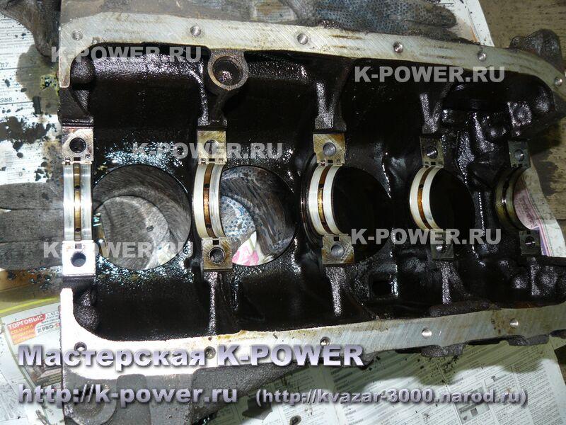 Ремонт двигателя ваз 2114 8 клапанов своими руками
