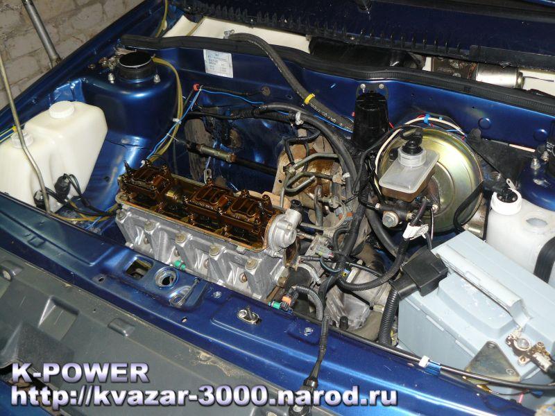 Как увеличить мощность двигателя 2114 своими руками